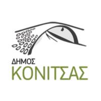 Πνευματικό Κέντρο Δήμου Κόνιτσας