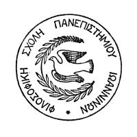 Φιλοσοφική Σχολή Πανεπιστημίου Ιωαννίνων