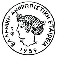 Ελληνική Ανθρωπιστική Εταιρεία