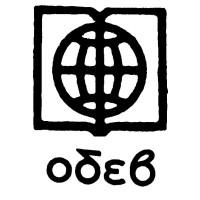 Οργανισμός Διαδόσεως Ελληνικού Βιβλίου