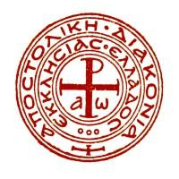 Aποστολική Διακονία της Εκκλησίας της Ελλάδος