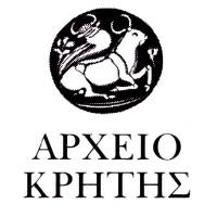 Εκδόσεις Αρχείο Κρήτης