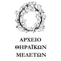 Συλλογή Δ. Τσίτουρα - Αρχείο Θηραϊκών Μελετών