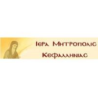 Ιερά Μητρόπολις Κεφαλληνίας