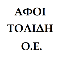 Εκδόσεις Αφοί Τολίδη Ο.Ε.