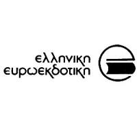 Ελληνική Ευρωεκδοτική