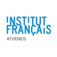 Γαλλικό Ινστιτούτο Αθηνών | Institut Francais d' Athenes