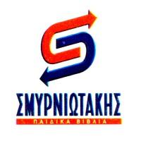 Σμυρνιωτάκης