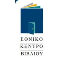 Εθνικό Κέντρο Βιβλίου