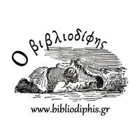 Ινστιτούτο Διαδόσεως Ελληνικού Βιβλίου