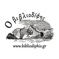 Αδελφότις Θεολόγων «Η Ζωή»
