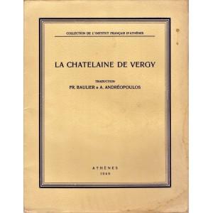 Η ΑΡΧΟΝΤΙΣΣΑ ΤΟΥ ΒΕΡΖΥ   LA CHATELAINE DE VERGY (ΔΙΓΛΩΣΣΗ ΕΚΔΟΣΗ)