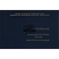ΕΙΚΟΝΕΣ ΑΠΟ ΤΗΝ ΕΛΛΑΔΑ 1833-1838 ΥΔΑΤΟΓΡΑΦΙΕΣ ΤΟΥ HANS HANKE ΑΠΟ ΤΟ ΕΡΓΟ ΤΟΥ LUDWIG KOLLNBERGER