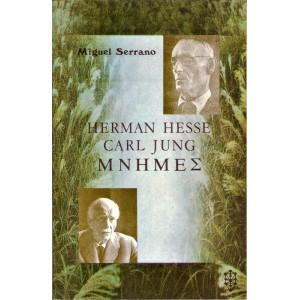 ΜΝΗΜΕΣ, HERMAN HESSE - CARL JUNG