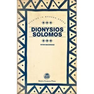 DIONYSIOS SOLOMOS - STUDIES IN MODERN GREEK