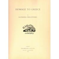 HOMAGE TO GREECE BY KATERINA WILCZYNSKI